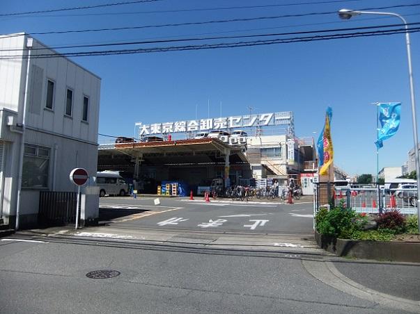 東京 綜合 センター 大 卸売
