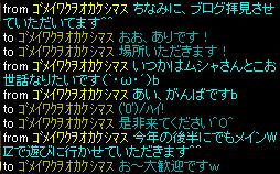 読者様.png
