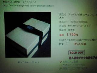 シャカシャカBOX.jpg