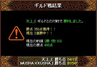 0517_天上_E5.png