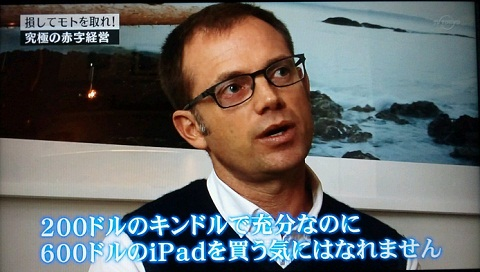 20120607キンドルは安い.JPG