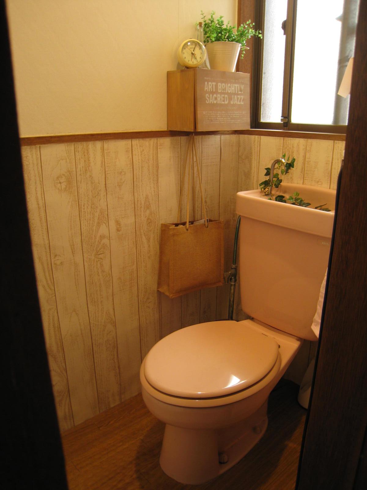 Diy Calendar Free : トイレのセルフリフォーム 平凡な一日 楽天ブログ