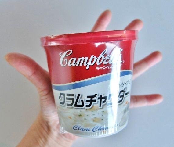 キャンベル コストコ インスタント クラムチャウダー12P 1,118円 ポタージュ スープ