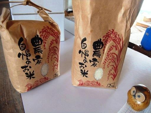 タケちゃんの米.jpg