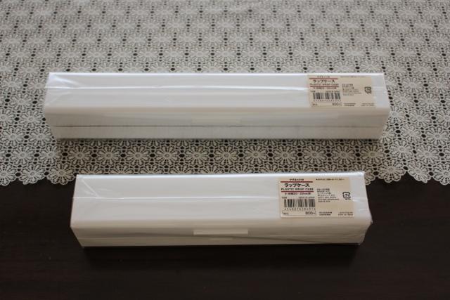 無印良品 マグネット付きラップケース ホワイト大2 小1