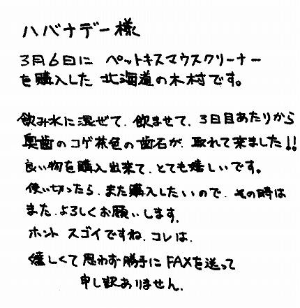 2012.3.17.jpg