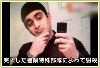 オマル・マティーン容疑者(29).jpg