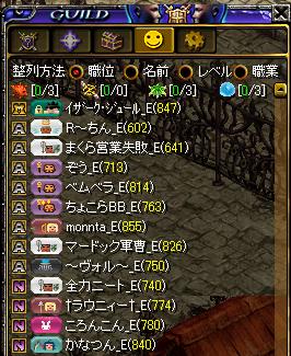 0902_ネズミ3.png