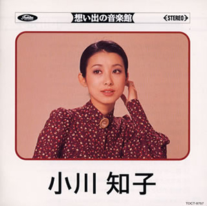 小川知子 (アナウンサー)の画像 p1_10