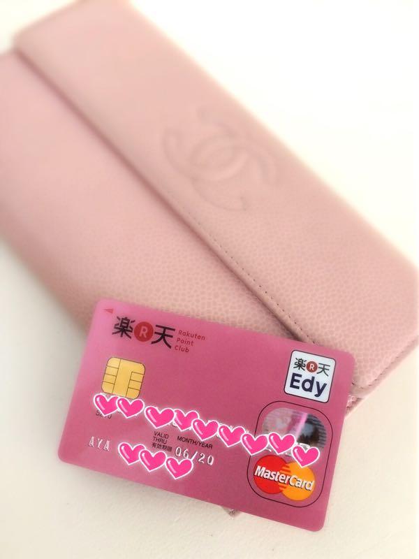 カード と は 楽天 ピンク