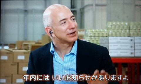 20120607キンドル年内日本発売か.JPG
