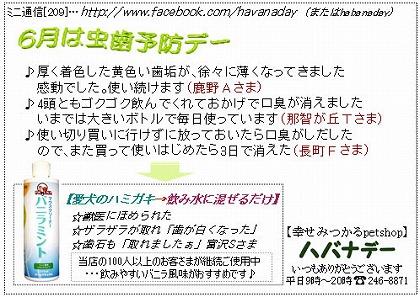 2014.5.21-9.jpg