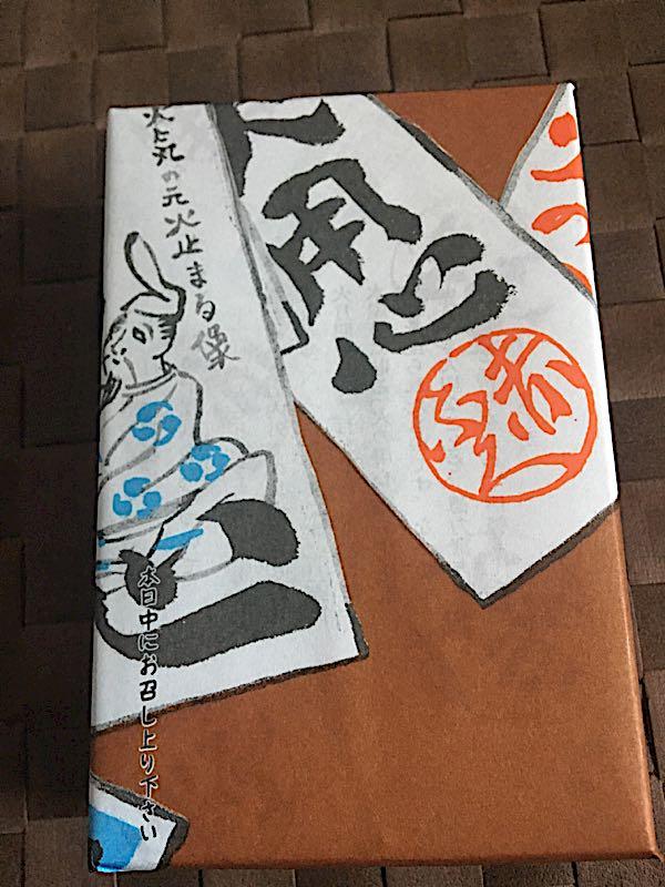 rblog-20161203005737-01.jpg