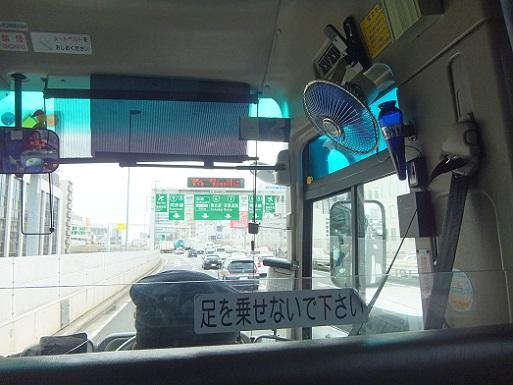 バスで実家へ.jpg
