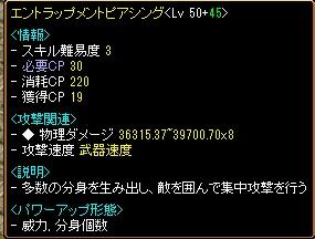 yariRedStone 12.07.31[05].jpg