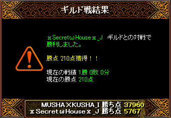 0524_Secret_House_J5.png