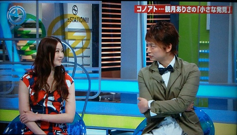 20120512SmaStation.JPG