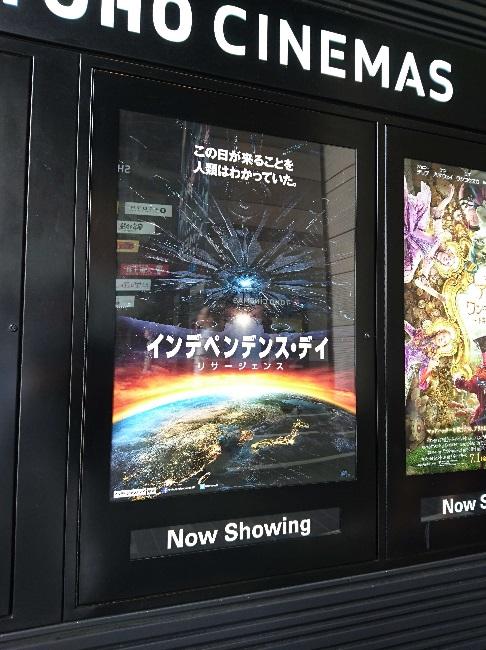『インデペンデンス・デイ リサージェンス』1.jpg