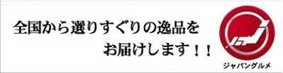 ジャパン.jpg