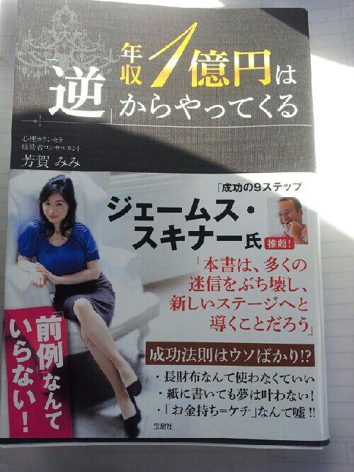 rblog-20151014132742-00.jpg
