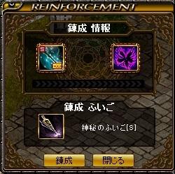 RedStone 16.04.25[02] (2).jpg