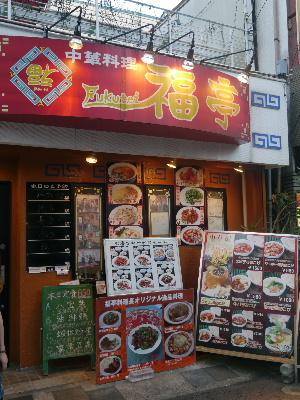 2012横浜中華街9.JPG