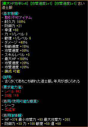 130126-2