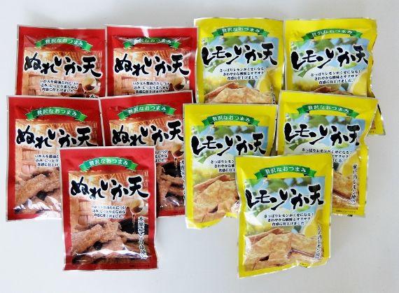 コストコ いか天 ミックス 978円 ハース いか天 贅沢なおつまみ お菓子