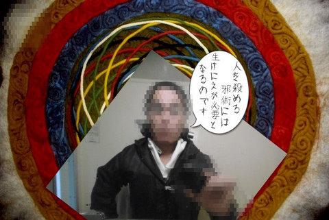 M3i_pCgWCEXuiKd1451886333_1451887250.jpg