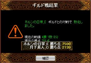 vsほるん2.png