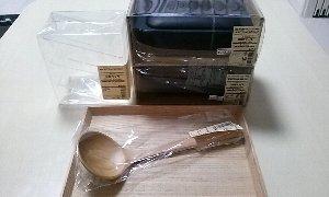 木のお玉、木製トレーリモコンラックシリコンスチーマー(小)×2