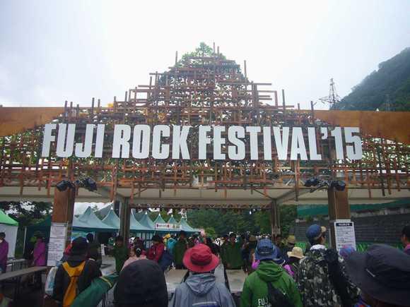 FUJI ROCK 2015