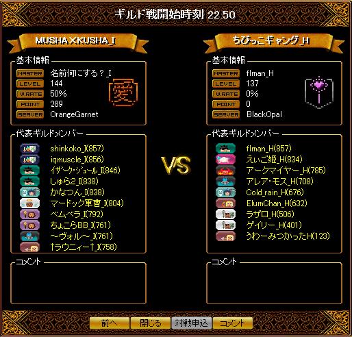 0501_ちびっこ_H2.png