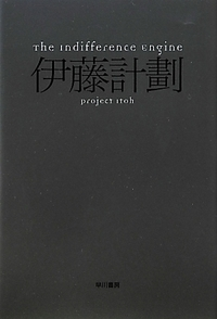 10 SFの本     �B