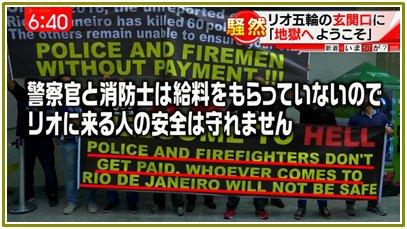 407x229xrio-crime-05_png_pagespeed_ic_WLqNaZNe7e.jpg