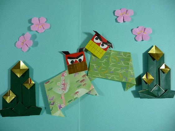 折り 折り紙:門松 折り紙-plaza.rakuten.co.jp