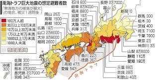 南海トラフ地震地図.png