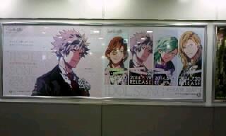 カルナイ横浜駅