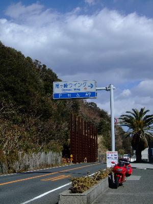 2012伊豆1-6.JPG