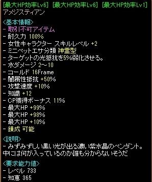 RedStone 15.01.03[06] (2).jpg