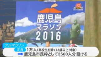 2015-06-maramarathon01