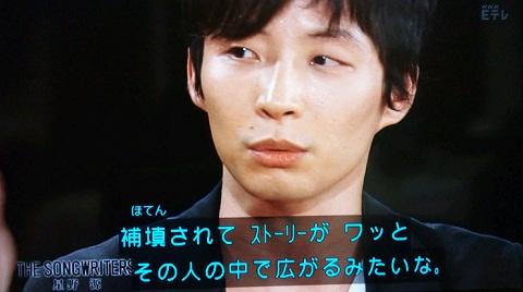 20121129用短い歌が好き.JPG