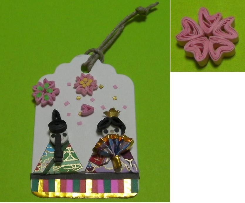 すべての折り紙 ランドセル 折り紙 作り方 : 簡単♪作り方 ]   kawaiiiroiroの ...