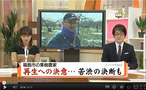 株式会社 福島中央テレビ 浜通り...