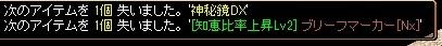 RedStone 15.01.03[02] (2).jpg