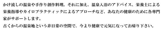 toji_text.jpg