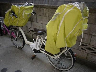 3人乗り自転車 雨の日対策 ...