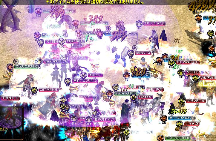 1024_光【コウ】_G7.png