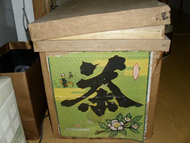 茶箱20120205