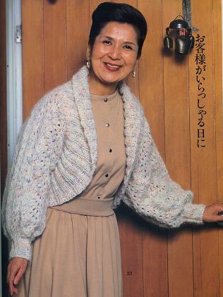 若いおばあちゃんのニット・鎌倉書房刊・1985年2.jpg